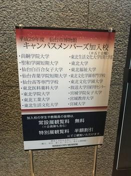 s_gakuwari.jpg